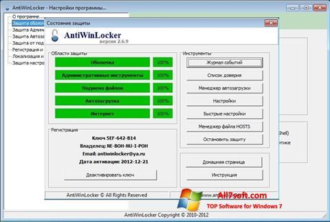 Képernyőkép AntiWinLocker Windows 7