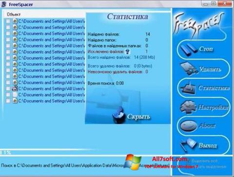 Képernyőkép FreeSpacer Windows 7