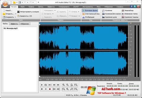 Képernyőkép AVS Audio Editor Windows 7