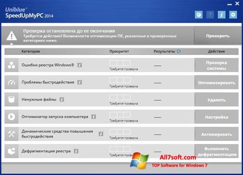 Képernyőkép SpeedUpMyPC Windows 7