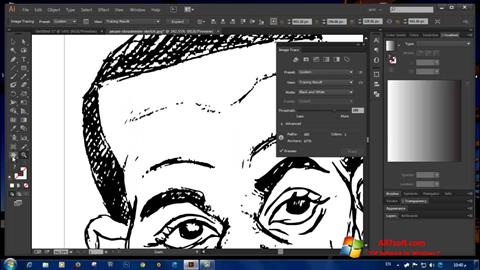 Képernyőkép Adobe Illustrator CC Windows 7