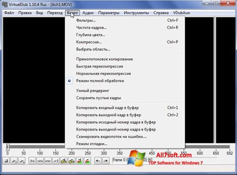 Képernyőkép VirtualDub Windows 7