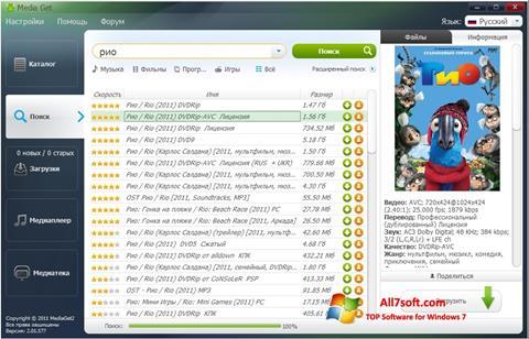 Képernyőkép MediaGet Windows 7