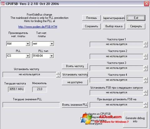 Képernyőkép CPUFSB Windows 7