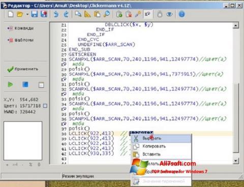 Képernyőkép Clickermann Windows 7