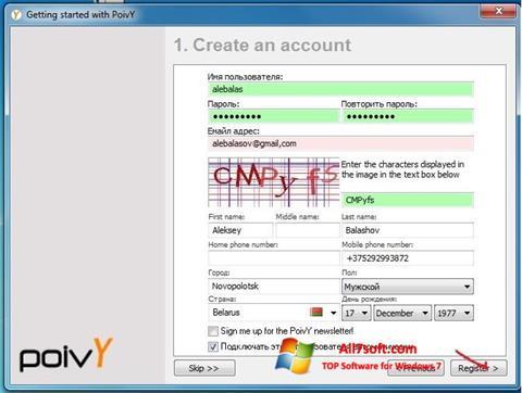 Képernyőkép PoivY Windows 7