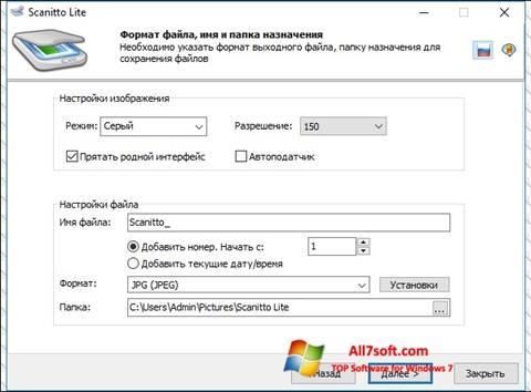 Képernyőkép Scanitto Lite Windows 7