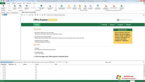 Képernyőkép Offline Explorer Windows 7