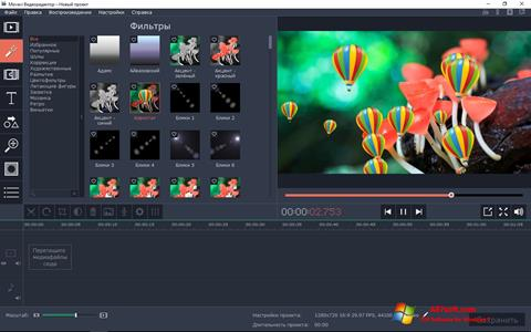 Képernyőkép Movavi Video Editor Windows 7