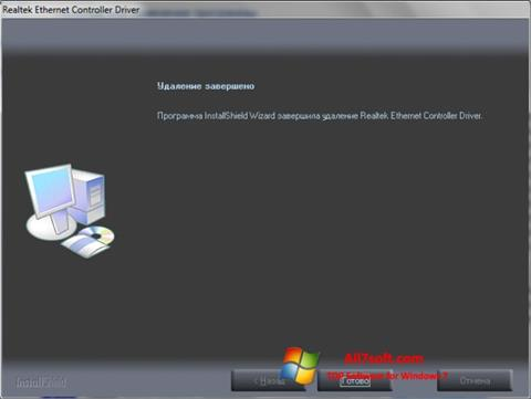 Képernyőkép Realtek Ethernet Controller Driver Windows 7