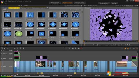 Képernyőkép Pinnacle Studio Ultimate Windows 7