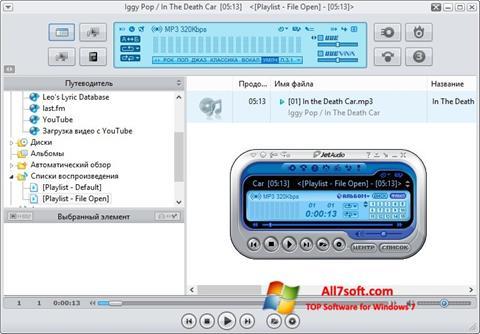 Képernyőkép JetAudio Windows 7