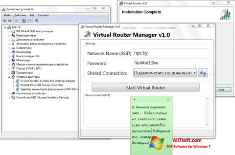 Képernyőkép Virtual Router Manager Windows 7