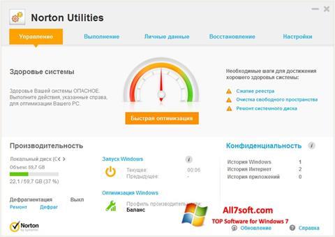 Képernyőkép Norton Utilities Windows 7