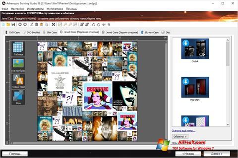 Képernyőkép Ashampoo Burning Studio Windows 7