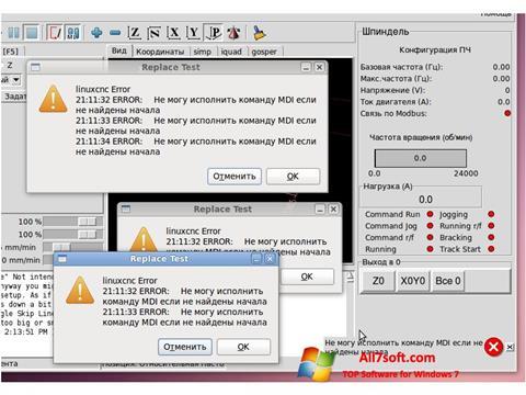 Képernyőkép HAL Windows 7