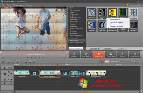 Képernyőkép Movavi Screen Capture Windows 7