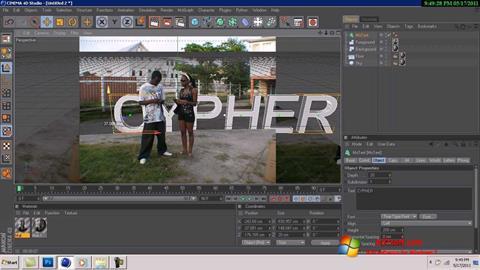Képernyőkép CINEMA 4D Windows 7