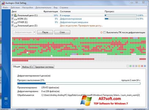 Képernyőkép Auslogics Disk Defrag Windows 7