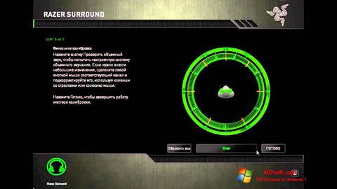 Képernyőkép Razer Surround Windows 7