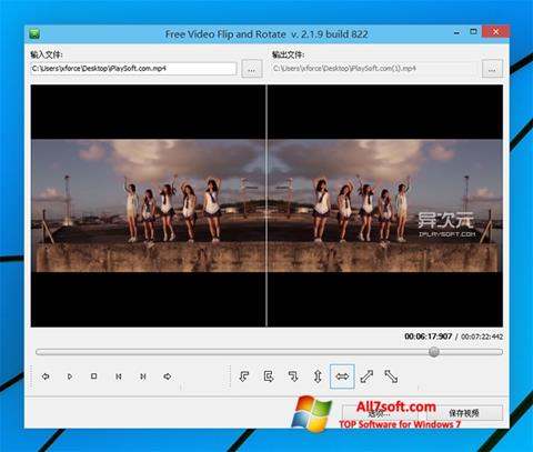 Képernyőkép Free Video Flip and Rotate Windows 7
