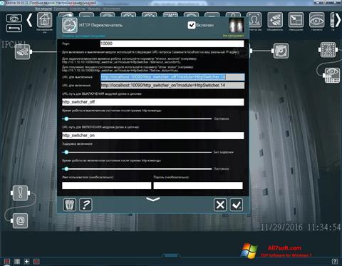 Képernyőkép Xeoma Windows 7