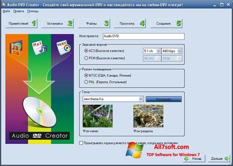 Képernyőkép Audio DVD Creator Windows 7