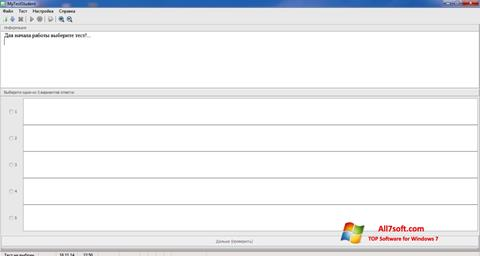 Képernyőkép MyTestStudent Windows 7