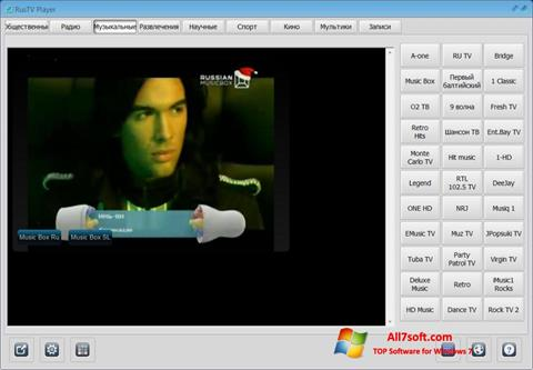 Képernyőkép RusTV Player Windows 7