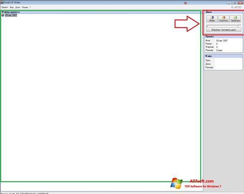 Képernyőkép Small CD-Writer Windows 7
