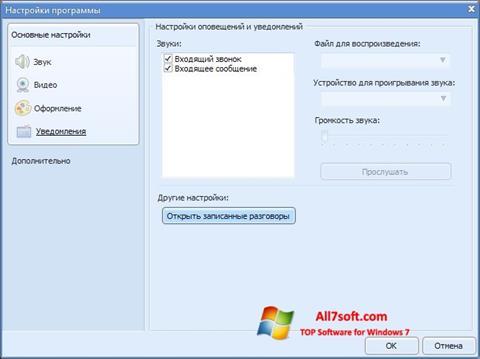 Képernyőkép Sippoint Windows 7