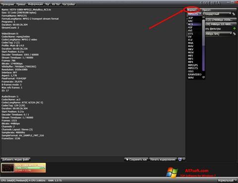 Képernyőkép XviD4PSP Windows 7
