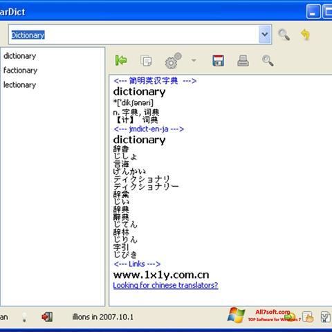 Képernyőkép StarDict Windows 7