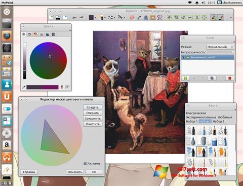 Képernyőkép MyPaint Windows 7