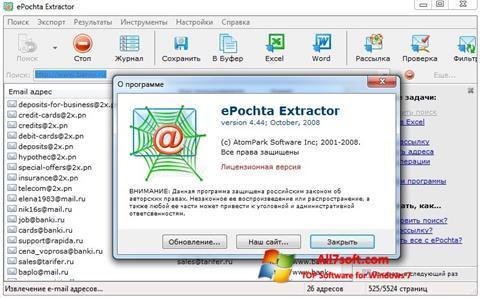 Képernyőkép ePochta Extractor Windows 7