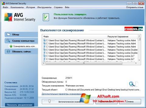 Képernyőkép AVG Windows 7