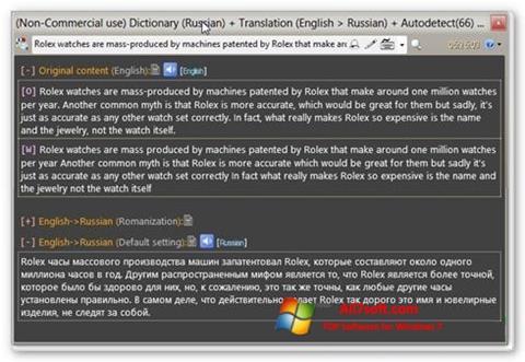 Képernyőkép QDictionary Windows 7
