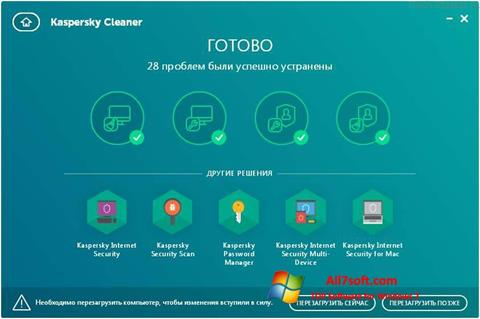 Képernyőkép Kaspersky Cleaner Windows 7