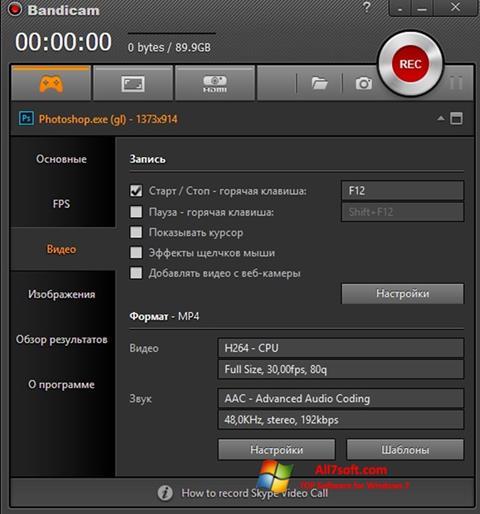Képernyőkép Bandicam Windows 7
