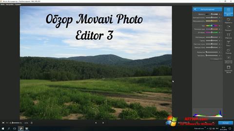 Képernyőkép Movavi Photo Editor Windows 7