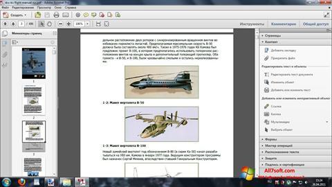Képernyőkép Adobe Acrobat Pro Extended Windows 7