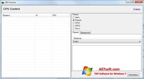 Képernyőkép CPU-Control Windows 7