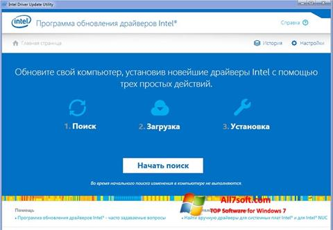Képernyőkép Intel Driver Update Utility Windows 7