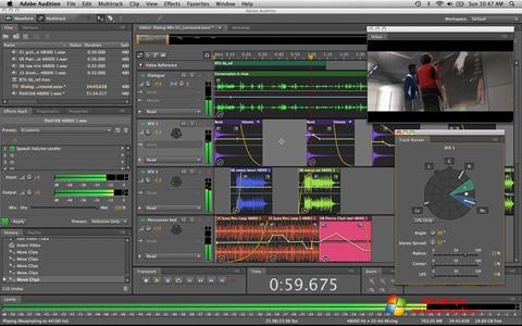 Képernyőkép Adobe Audition Windows 7