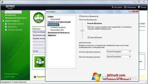 Képernyőkép Outpost Firewall Free Windows 7