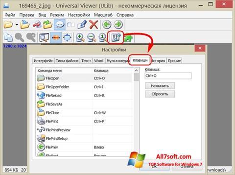 Képernyőkép Universal Viewer Windows 7