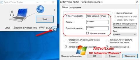 Képernyőkép Switch Virtual Router Windows 7