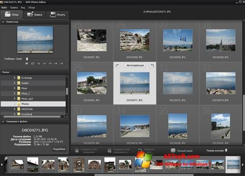 Képernyőkép Photo! Editor Windows 7